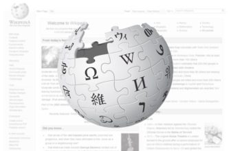 Wikipedia Enterprise