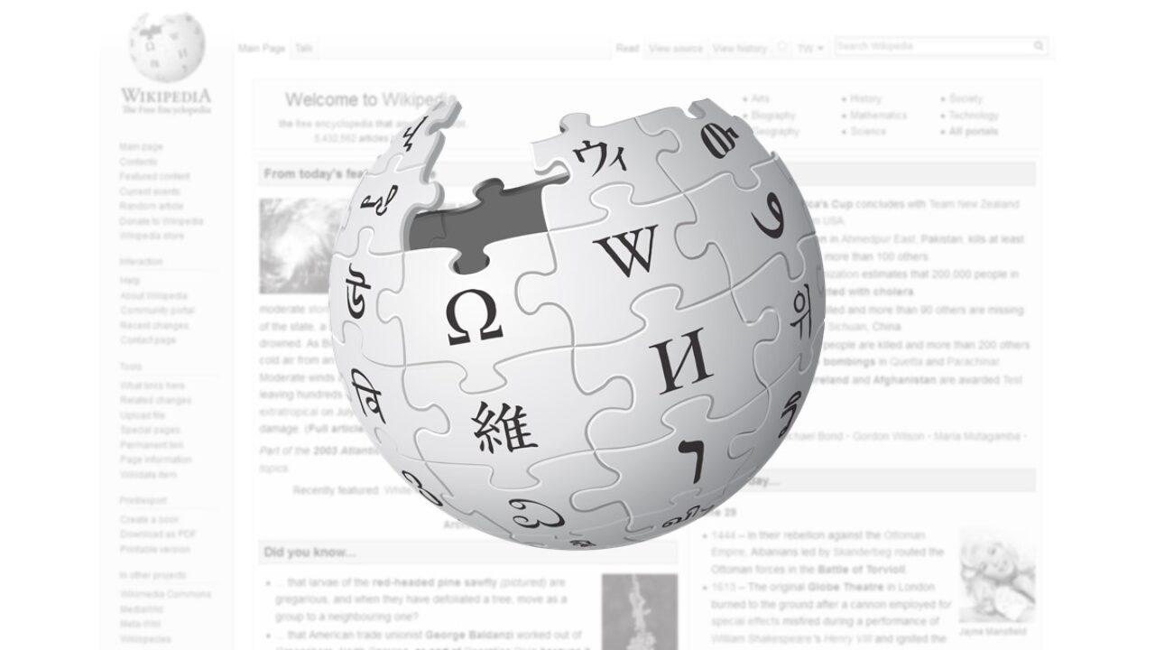 Wikipedia Enterprise