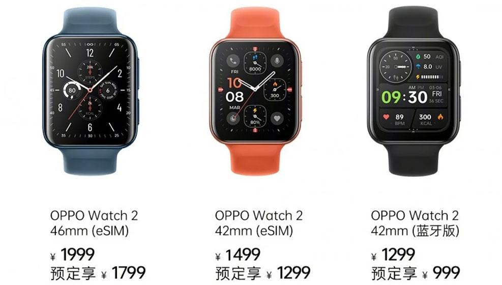 Oppo Watch 2 - Precios