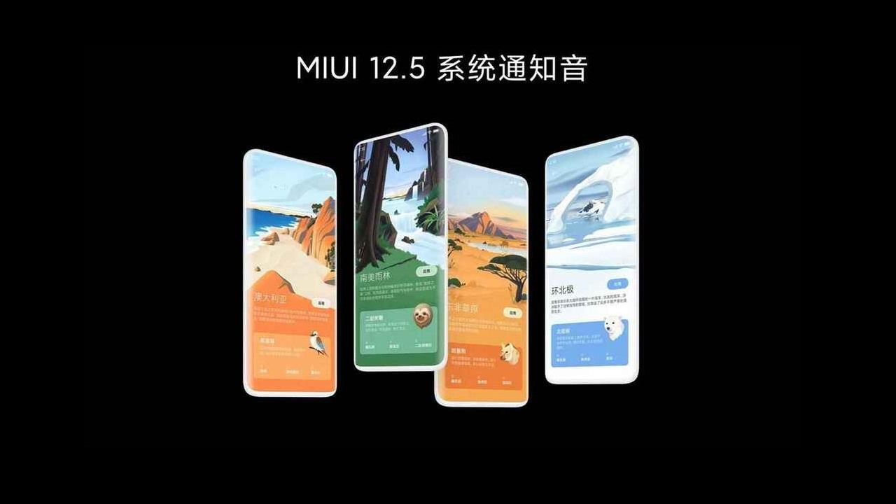 MUI 12.5 Enhanced Edition