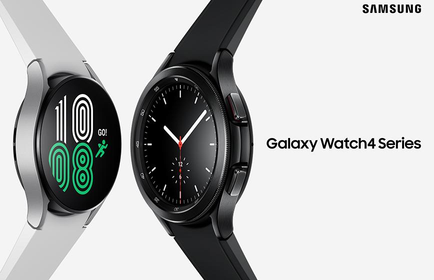 Serie Samsung Galaxy Watch4