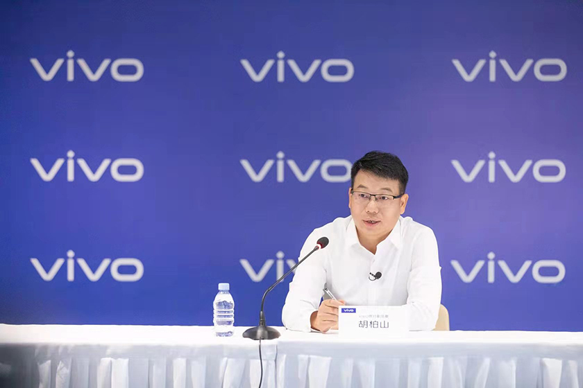 Imaging Chip V1 - Direttore delle operazioni live, Hu Baishan