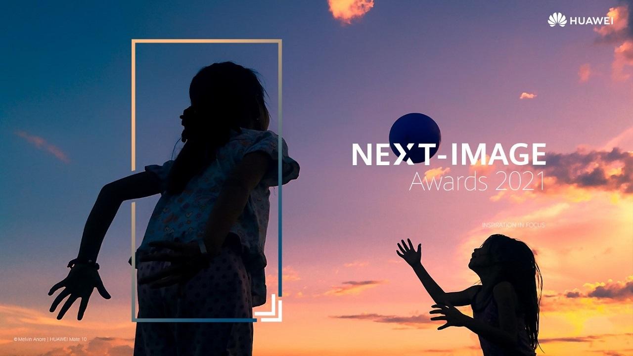 Next Image 2021