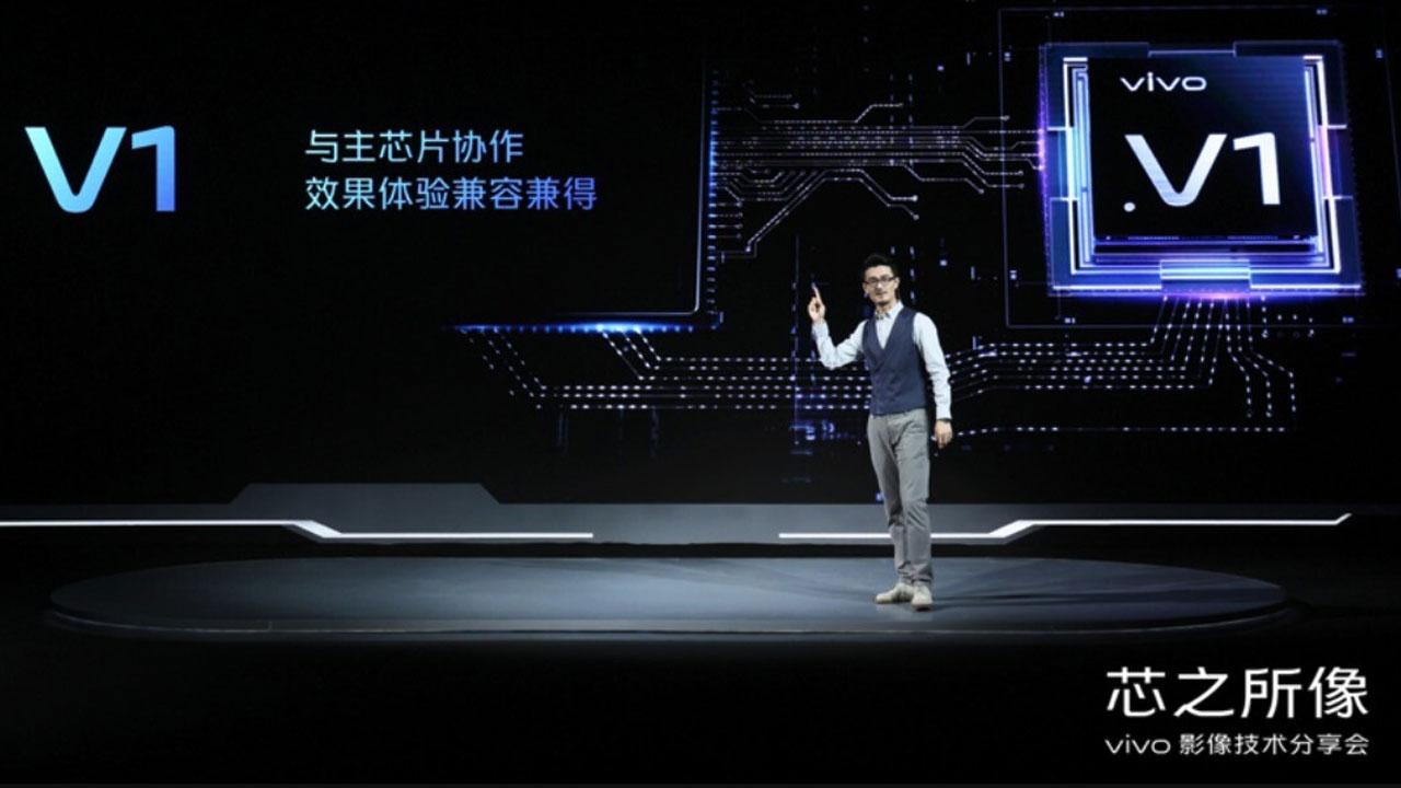Vivo introduce il chip V1 Imaging, un provider di servizi Internet di propria progettazione
