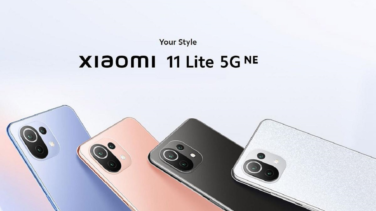 Xiaomi 11 Lite NE