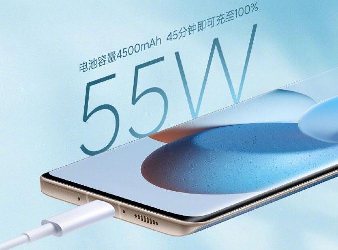 Xiaomi CIVI - Batería