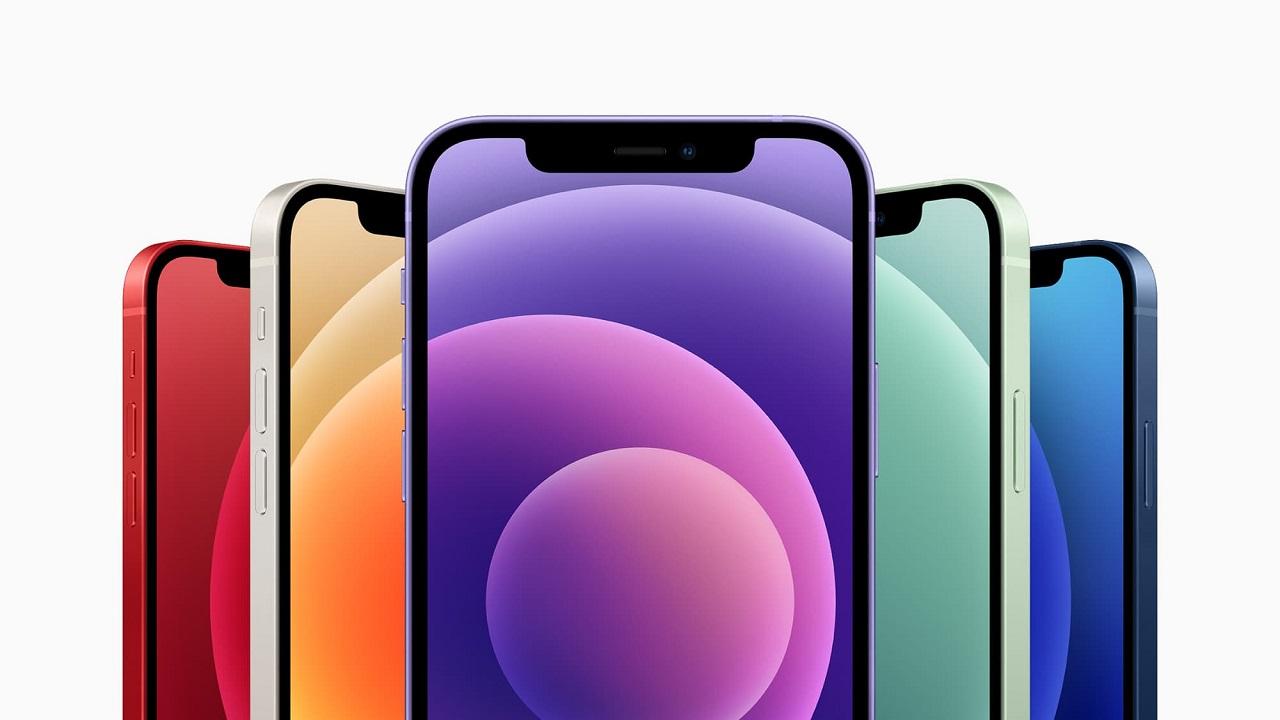 iphone 13 rumores