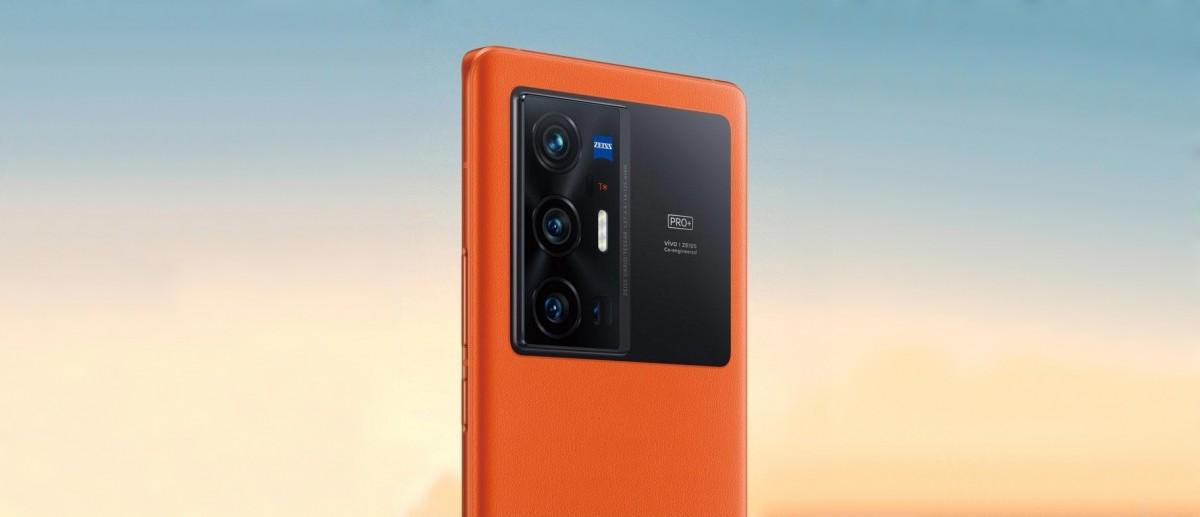 Vivo X70 Plus