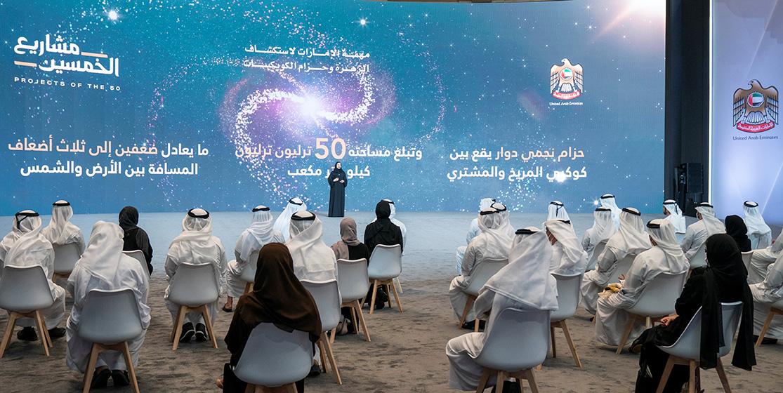 Agencia Espacial de los Emiratos Árabes Unidos