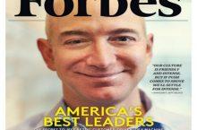 Jeff Bezos, el dueño de Amazon y su fortuna.