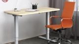 ACGAM ET225E: súmate a la moda de trabajar de pie en casa