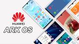 ARK OS podría ser el nombre del sistema operativo de Huawei