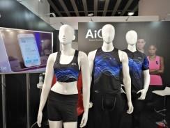 #MWC17: AiQ Smart Clothing desvela las últimas tendencias en ropa inteligente