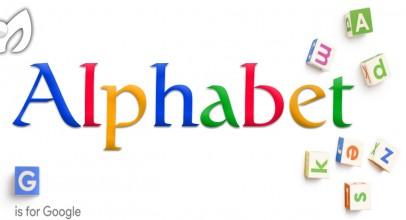 Alphabet desde este lunes comienza a operar en bolsa