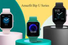 AmazfitBip U, Smartwatch increíblemente fitness y para nada costoso
