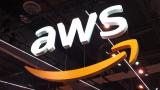 Amazon elige Aragón para construir sus 3 centros de datos en España