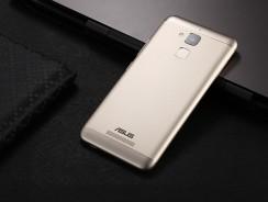 Asus Pegasus Zenfone 3, un buen diseño ya no está reñido con el precio