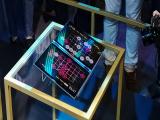 Asus Precog, un nuevo ordenador con dos pantallas
