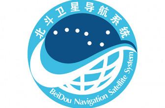 Beidou, el GPS Chino,ya ofrece sus servicios a nivel mundial