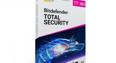 ¿Qué es Bitdefender Total Security y para qué sirve?