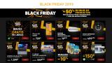 Las mejores ofertas que vas a encontrar en el Black Friday en FNAC