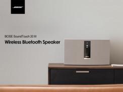 Bose SoundTouch 20, altavoz inalámbrico para envolver la habitación
