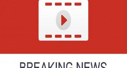 Breaking News de YouTube, una nueva opción del canal de vídeos