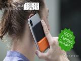 BricksPower : El proyecto innovador de la semana #85