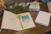 CanonSelphySquare QX10,inmortaliza tus recuerdos con esta impresora