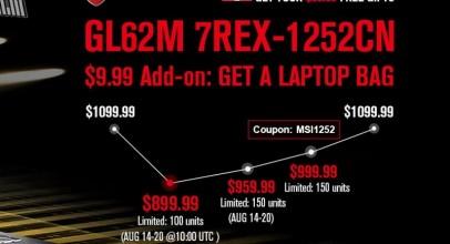 Ofertas y accesorios gratis por comprar un MSI GL62M 7REX-1252CN