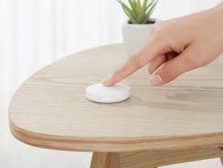 Xiaomi Aqara, gadgets para hacer tu hogar más inteligente