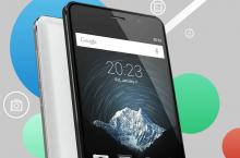 Cubot P12, un smartphone de entrada que te gustará