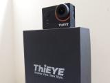 Thieye E7, salimos a grabar con esta cámara deportiva