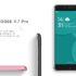 ZTE Blade A512, pros y contras de este Smartphone