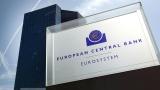 El Banco Central Europeo ha sufrido una brecha de seguridad