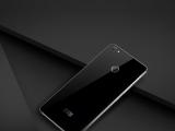 Elephone H1 conjugará un diseño premium con un hardware muy modesto