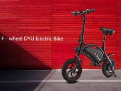 F-wheel DYU, ¿cómo funciona esta bicicleta eléctrica?