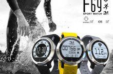 Sportwatch F69, el wearable definitivo para nadadores