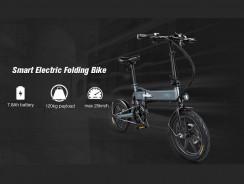 Fiido D2, la bicicleta eléctrica sigue mejorando sin límites