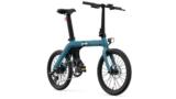 Fiido D11, la bicicleta eléctrica optimiza su rendimiento