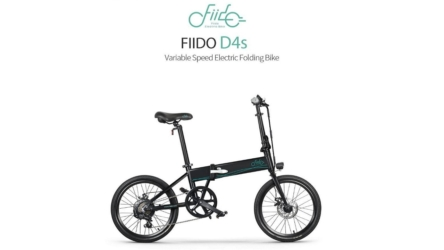 Fiido D4s, una bicicleta eléctrica plegable para moverte por la ciudad