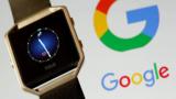 Fitbit ahora pertenece a Google por 2.100 millones de dólares