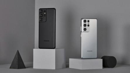 Galaxy S21 Ultra, el nuevo tope de gama de Samsung
