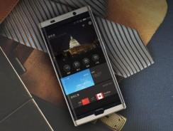 Gionee m2017, un móvil de lujo con batería a raudales.