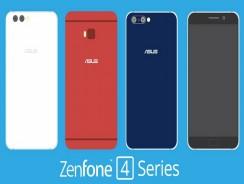 Asus Zenfone 4, la nueva línea presentada al completo