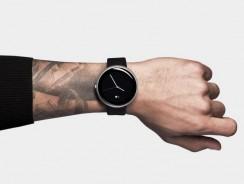 Dagadam watch, ¿un smartwatch completo y sin pegas?