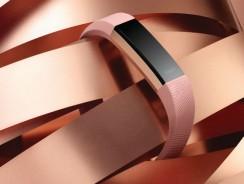 Fitbit Alta HR, la smartband más delgada con sensor de ritmo cardiaco