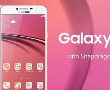 Samsung Galaxy C9, el phablet que viene