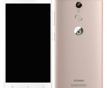 Gionee S6s, la nueva actualización del S6