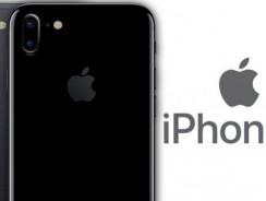 Iphone 8 ¿un teléfono para dominarlos a todos?